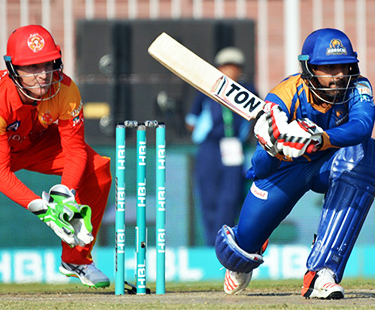 Highlights: Karachi Kings Vs Islamabad United