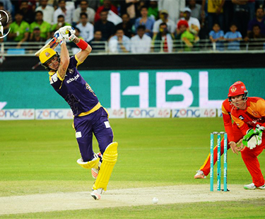Highlights: Karachi Kings Vs Quetta Gladiators