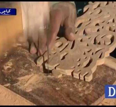 Machine Wooden Work In Karachi