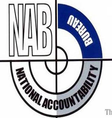 NAB Karachi prosecutors tender resignation, demand raise in pay and perks