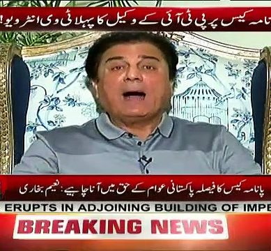 Naeem Bukhari's Hilarious Analysis On Panama Leaks
