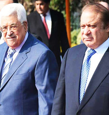 Palestinian President Gets Royal Welcome