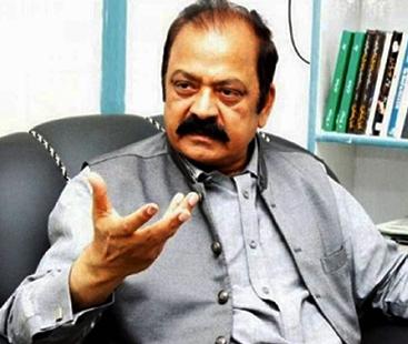 Rana Sanaullah Lashes Out On PTI Members