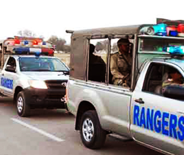 Rangers Operation Started In Different Areas Of Punjab