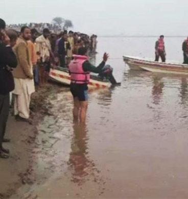 Several Missing As Ferry Capsizes In Ravi Near Nankana