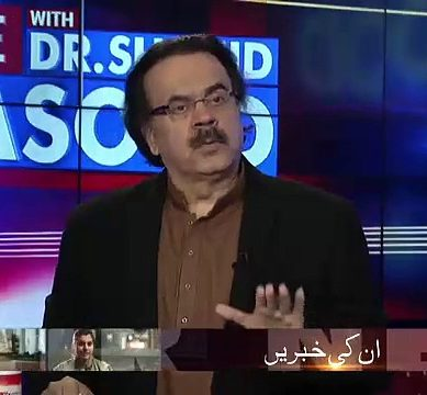 Justice Azmat Saeed Was In Stress, Reveals Dr. Shahid Masood
