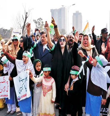 Rally Held In Islamabad To Express Solidarity With Kashmiris