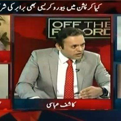 Rauf Klasra Criticises Maulana Tariq Jameel