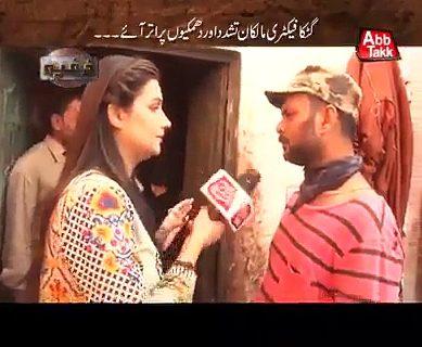 Woman Slaps Sana Faisal
