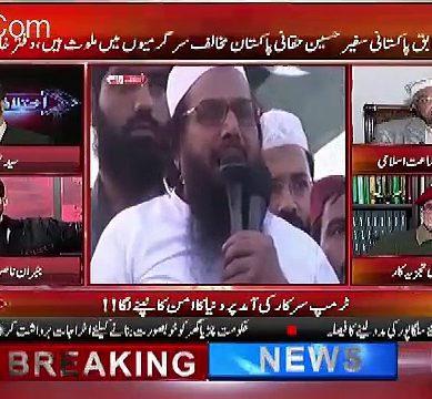 Zaid Hamid Grills Jibran Nasir