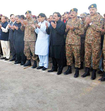 Shahbaz Sharif And Army Officers Attends Lahore Victims Funeral Prayers