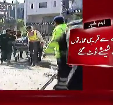Several Killed In Bomb Blast In Lahore's Defence Area