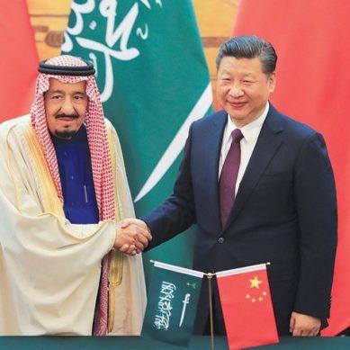 Saudi King's China Trip Nets Agreements 'Worth Billions'