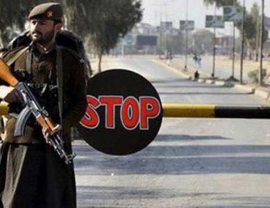Soldier Slain In Suicide Attack On FC Training Centre Near Charsadda