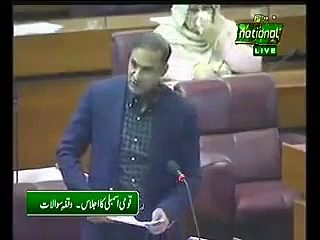Abid Sher Ali Faces Difficulty To Read English