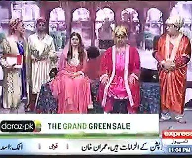 Aftab Iqbal Grills PM Nawaz