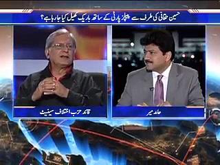 Aitzaz Ahsan Answer Hamir Mir's Tough Question