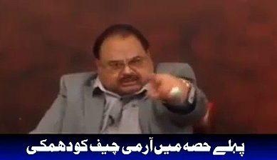 Altaf Hussain Threatens Pakistan Army