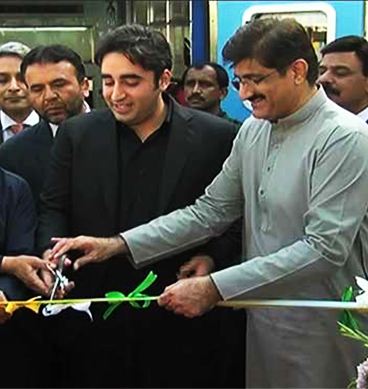 Bilawal-Inagurates--NEW