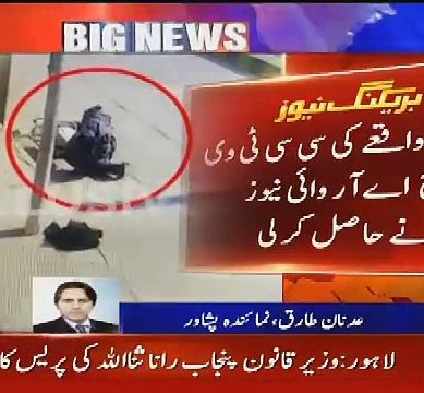 CCTV Footage: KPK Police Guns Down Suspected Man In Mardan