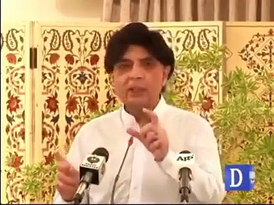 Nisar Reveals PPP's Demand For Reconciliation
