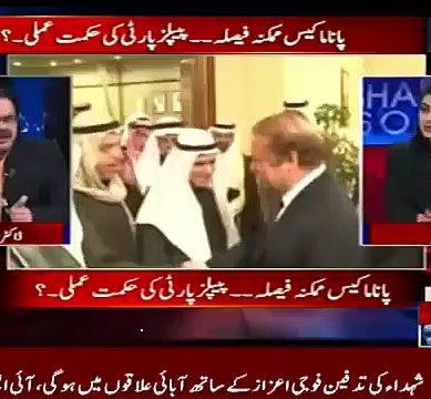 Dr. Shahid Masood Criticise Imran Khan?