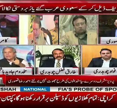 Javed Hashmi Turns Angry Once Again