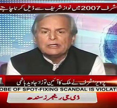 Javed Hashmi Bashes Fawad Chaudhry