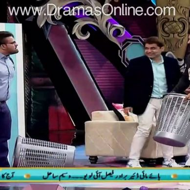 Faisal Qureshi Fights With Aadi