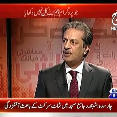 Murad Saeed Fights With Arsalan Iftikhar