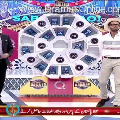 Girl In Jeeto Pakistan Stuns Waseem, Fahad