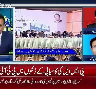 Hamid Mir Grills Javed Latif