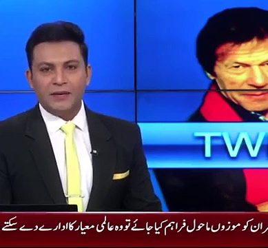 Nasir Khan Durrani Relinquishes Charge As Khyber Pakhtunkhwa IG