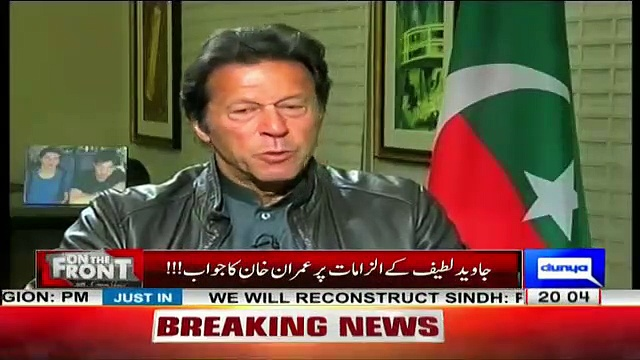 Imran-Khan-Response-On-Murad-Saeed-Fight
