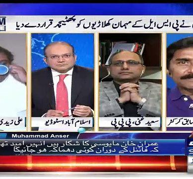 Javed Miandad's Response On Imran Khan's Statement