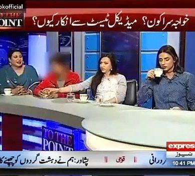 Kami Sid Turns Angry On Program Host Mansoor
