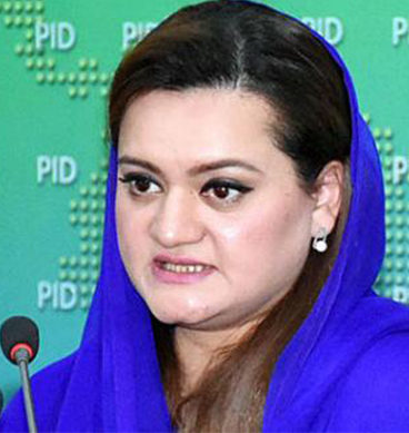 Imran Khan Should Think Before Speaking: Maryam Aurangzeb