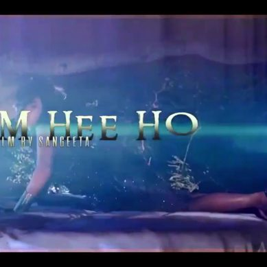 Teaser: Mathira's New Item Song 'Mahiya' ft. Danish Taimoor
