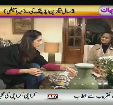 Mira Sethi Praises Imran Khan
