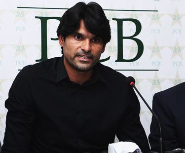 Mohammad Irfan Banned For A Year