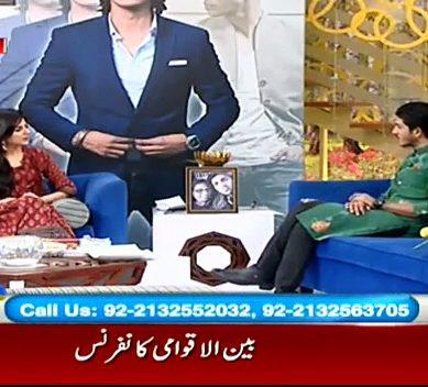 Mohsin Abbas Haider Talks About His Divorce