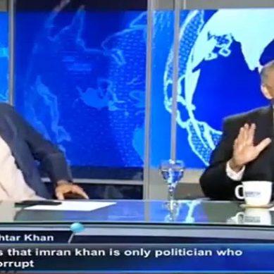 Nadeem Malik Grills PMLN Member