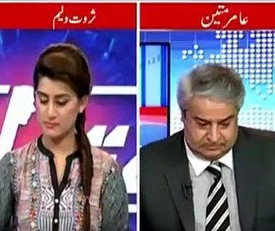 Sheikh Rasheed's Reply To Zardari's Taunt