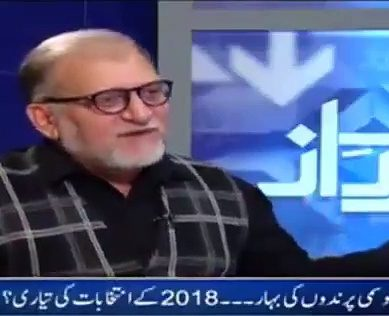 Orya Maqbool Jan Seconds Imran Khan