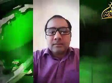 Man Posting Blasphemous Content 'Tayyab Sardar' Seeks Forgiveness