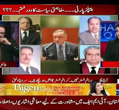 Dr. Shahid Masood About Panamagate's Verdict