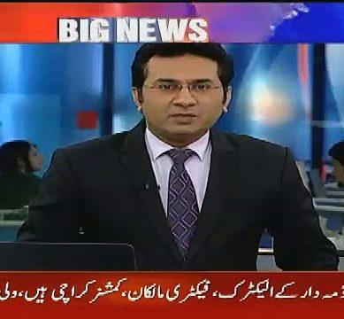 Chants During PM Nawaz Address At Jamia Naeemia
