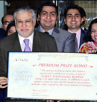 Govt Launches First Ever Registered Premium Prize Bond