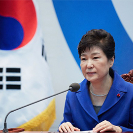 S.Korea Awaiting Ruling On Impeachment