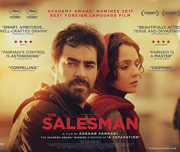 Salesman Movie Review